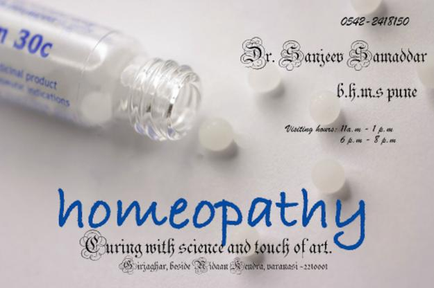 MALTI HOMEOPATHIC CLINIC