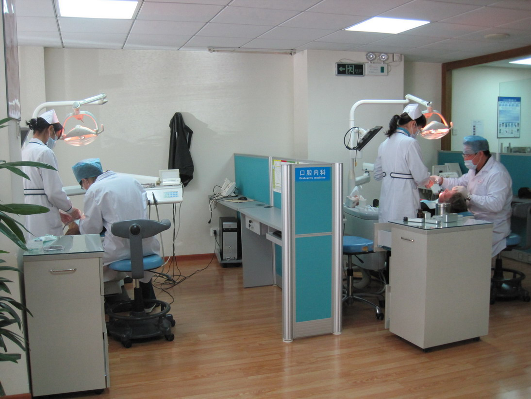 NATIONAL DENTAL CLINIC