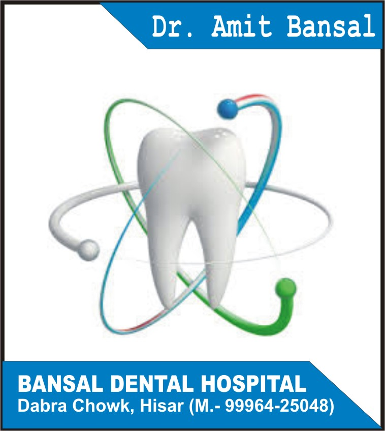 BAJAJ DENTAL CLINIC