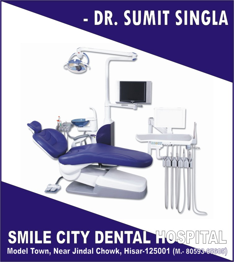 SMILE CITY DENTAL HOSPITAL