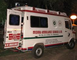 DURGA AMBULANCE SERVICES