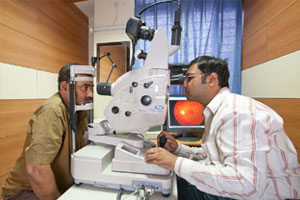 AHUJA EYE CENTRE