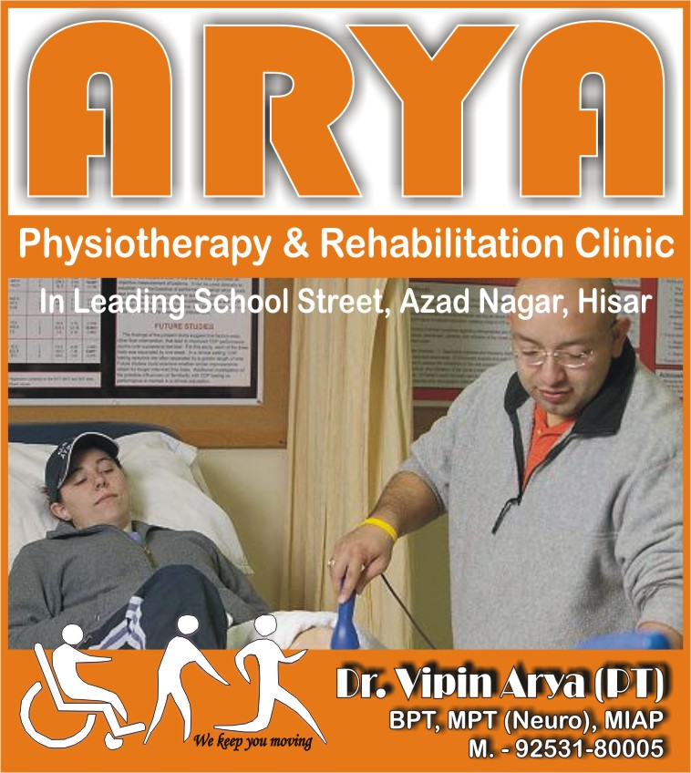 ARYA PHYSIOTHERAPIST