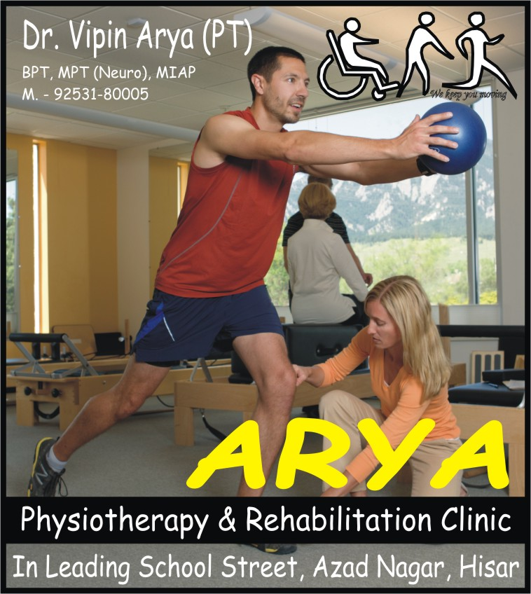 ARYA PHYSIOTHERAPY & REHABILITATION
