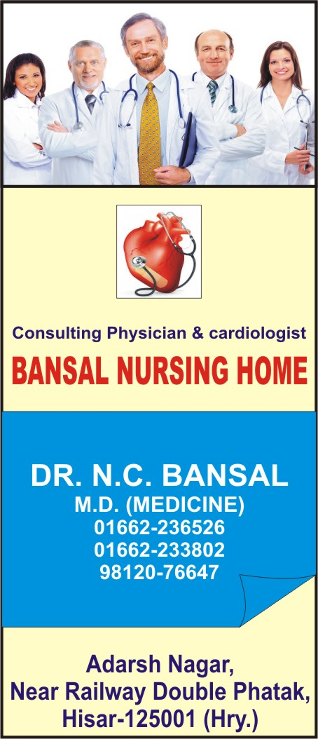 BANSAL NURSING HOME