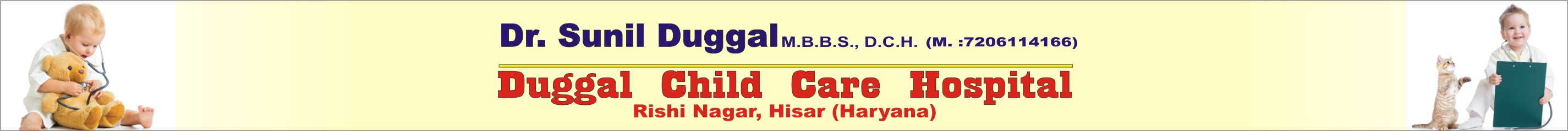 DUGGAL CHILD CARE HOSPITAL
